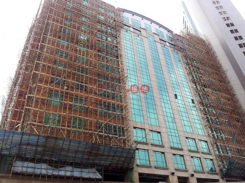 新領域廣場 荃灣新領域廣場(Grand City Plaza)出租樓盤 (forti-01582)