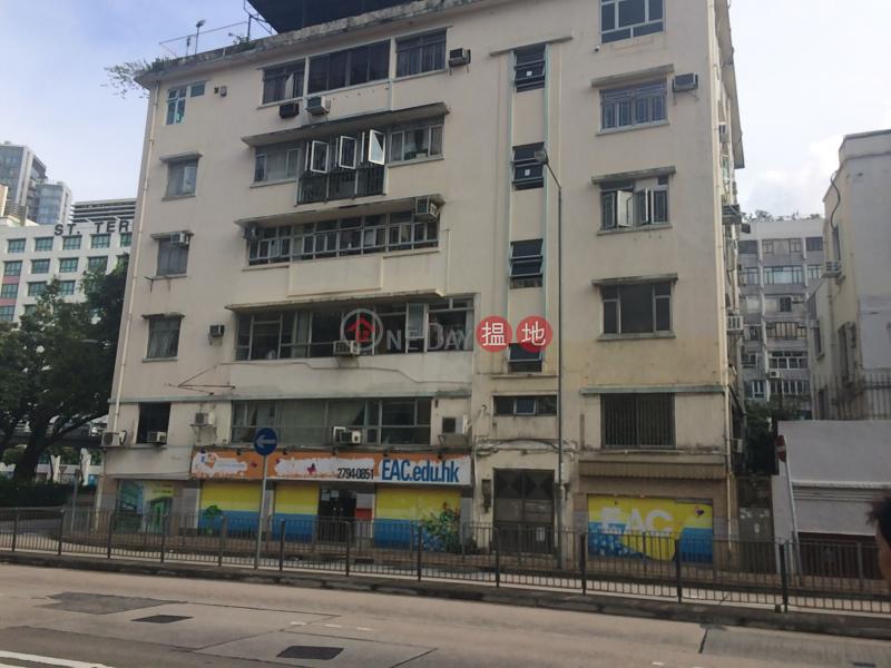 188-190 Boundary Street (188-190 Boundary Street) Kowloon City|搵地(OneDay)(1)