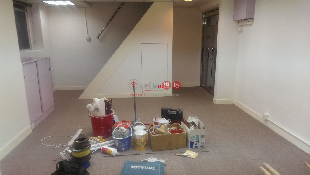 Property Search Hong Kong   OneDay   Industrial Rental Listings, Metro Centre 2