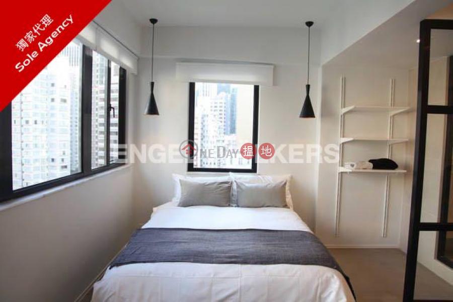 灣仔開放式筍盤出售|住宅單位|灣仔區偉倫大樓(Wai Lun Mansion)出售樓盤 (EVHK84482)