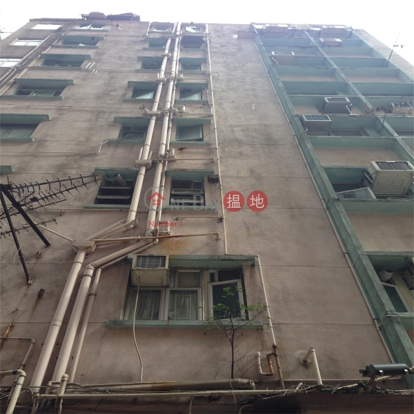 38-42 Yik Yam Street (38-42 Yik Yam Street) Happy Valley|搵地(OneDay)(1)