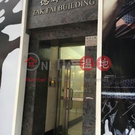 Tak Fai Building,Causeway Bay, Hong Kong Island