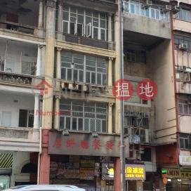 53 Yen Chow Street|欽州街53號