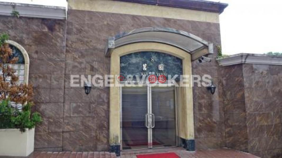司徒拔道4房豪宅筍盤出租|住宅單位|莒園(Kui Yuen)出租樓盤 (EVHK90903)