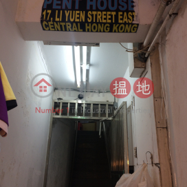 利源東街17號,中環, 香港島