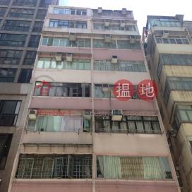 Grand House,Jordan, Kowloon