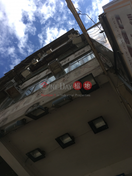 90 Castle Peak Road Yuen Long (90 Castle Peak Road Yuen Long) Yuen Long|搵地(OneDay)(1)