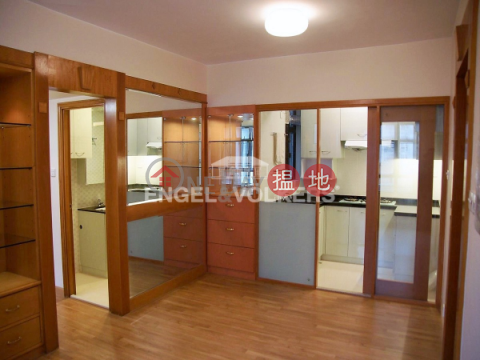 3 Bedroom Family Flat for Sale in Happy Valley|Sherwood Court(Sherwood Court)Sales Listings (EVHK43596)_0