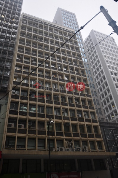 海外銀行大廈 (OTB Building ) 上環|搵地(OneDay)(1)