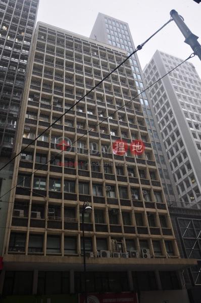 OTB Building (OTB Building ) Sheung Wan|搵地(OneDay)(1)