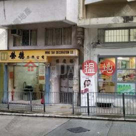 FUK HING LAU|Western DistrictFuk Hing Lau(Fuk Hing Lau)Sales Listings (01b0132354)_0