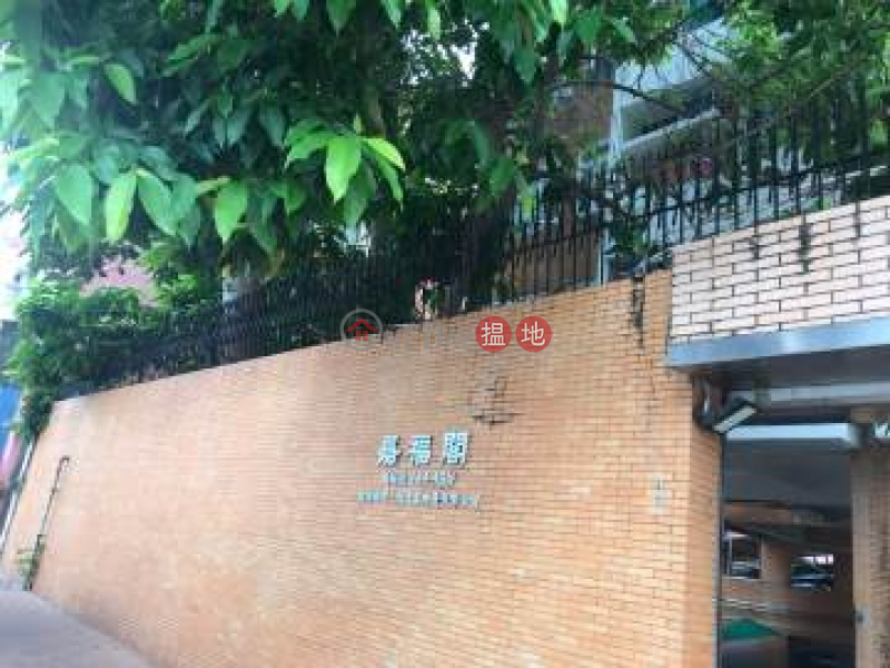 Property Search Hong Kong   OneDay   Residential Rental Listings   Direct Landlord - 2 Bedroom - upstairs