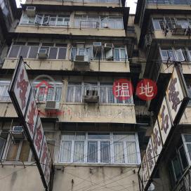 南昌街31號,深水埗, 九龍