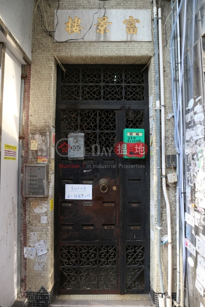 富景樓 (Fu King Building) 大埔|搵地(OneDay)(3)