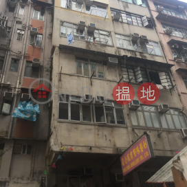 201 Temple Street,Jordan, Kowloon