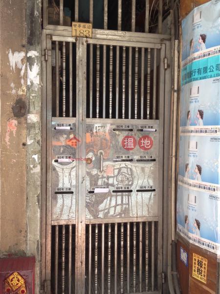 筲箕灣道185號 (185 Shau Kei Wan Road) 西灣河 搵地(OneDay)(5)