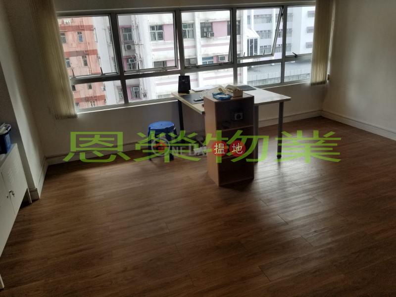 電話: 98755238 灣仔區秀華商業大廈(Xiu Hua Commercial Building)出售樓盤 (KEVIN-6789764767)