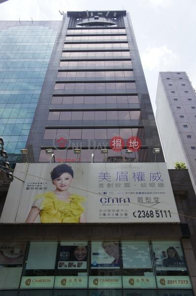 Grand Right Centre (Grand Right Centre ) Tsim Sha Tsui|搵地(OneDay)(2)
