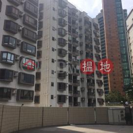 South Bay Garden Block C,Repulse Bay, Hong Kong Island