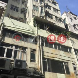 卑利街55A號,蘇豪區, 香港島