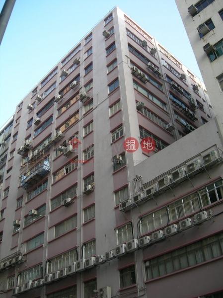 International Industrial Building (International Industrial Building) Cheung Sha Wan|搵地(OneDay)(3)