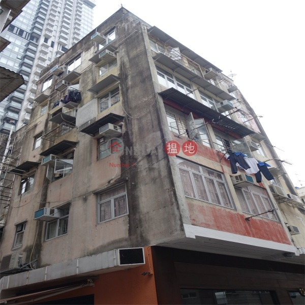 Sze Hai Building (Sze Hai Building) Causeway Bay|搵地(OneDay)(3)