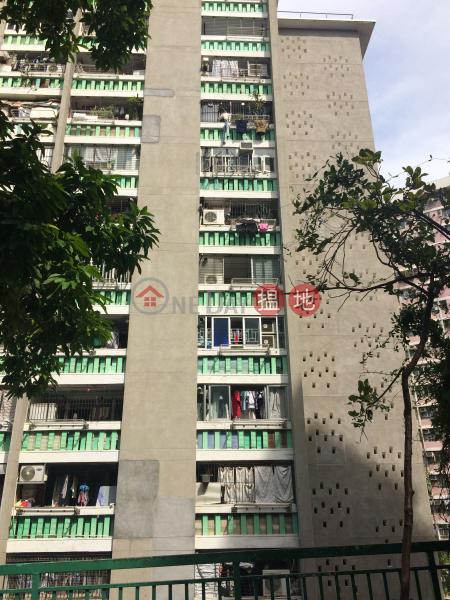 和樂邨恆安樓 (Hang On House, Wo Lok Estate) 茶寮坳 搵地(OneDay)(4)
