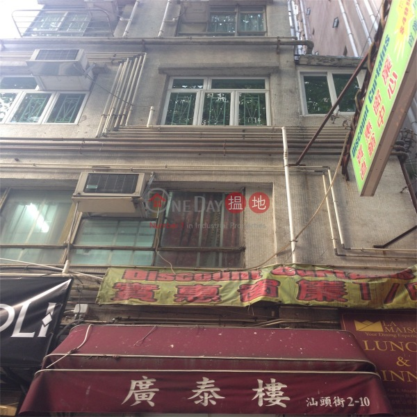 Mountain View Mansion (Mountain View Mansion) Wan Chai|搵地(OneDay)(2)
