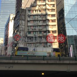 人和悅大廈,銅鑼灣, 香港島