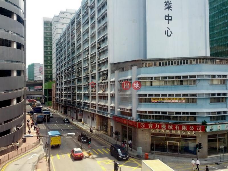大型貨梯 近 貨櫃碼頭路|葵青葵順工業中心(Kwai Shun Industrial Centre)出租樓盤 (WINGW-3962996307)