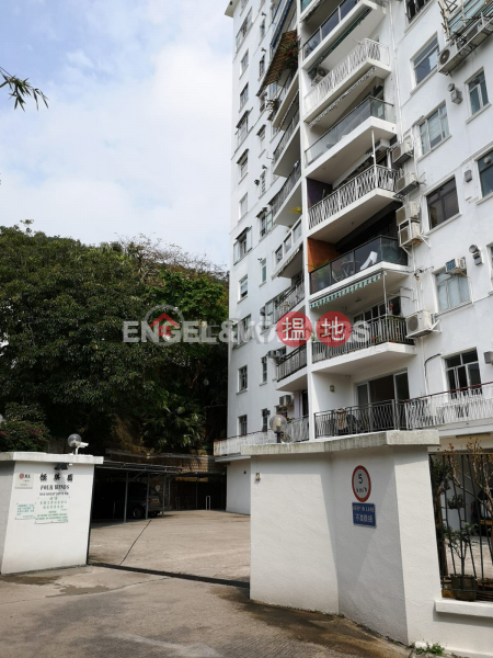 Property Search Hong Kong | OneDay | Residential, Sales Listings | 3 Bedroom Family Flat for Sale in Pok Fu Lam