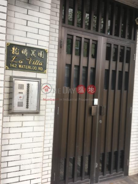 La Villa (La Villa) Kowloon Tong|搵地(OneDay)(2)