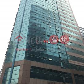 lemmi centre|Kwun Tong DistrictLemmi Centre(Lemmi Centre)Sales Listings (wsx03-04148)_3