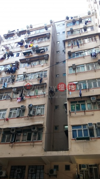 Ming Sau Building (Ming Sau Building) North Point|搵地(OneDay)(2)