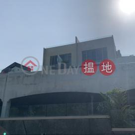 銀巒別墅 1座,清水灣, 新界