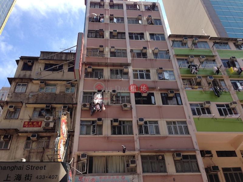 432-434 Shanghai Street (432-434 Shanghai Street) Mong Kok|搵地(OneDay)(1)