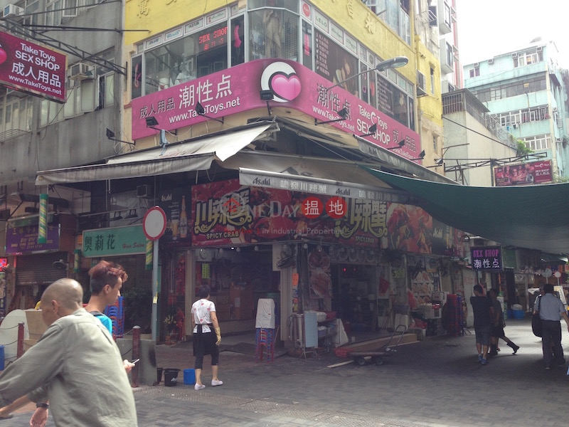 105-107 Woosung Street (105-107 Woosung Street) Jordan|搵地(OneDay)(1)