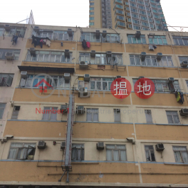 242 Sha Tsui Road,Tsuen Wan East, New Territories