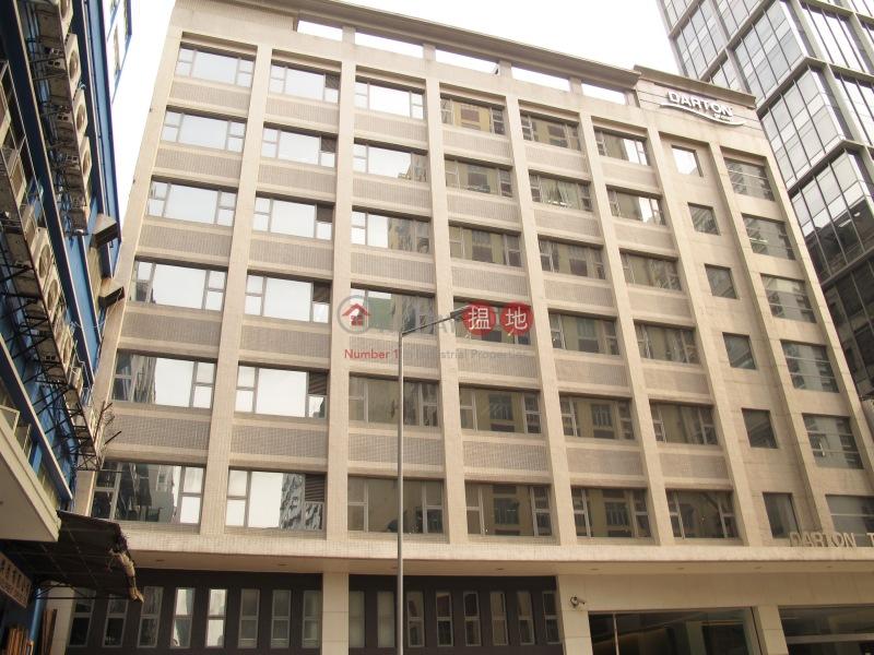 三泰工業大廈 (San Tai Industrial Building) 觀塘 搵地(OneDay)(2)