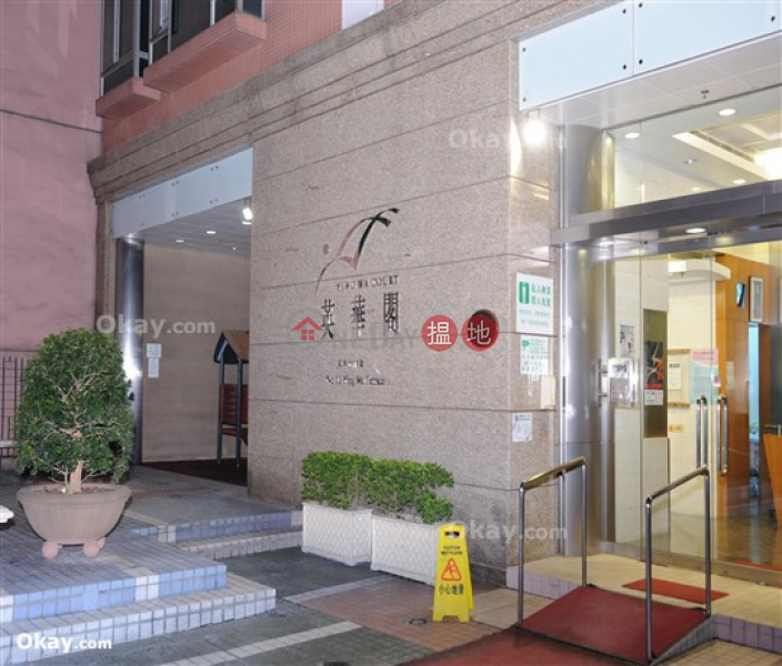 Property Search Hong Kong | OneDay | Residential, Sales Listings | Rare 2 bedroom in Mid-levels West | For Sale