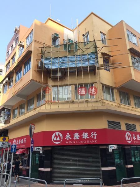 Lung Wah House (Lung Wah House) Tai Wai 搵地(OneDay)(1)