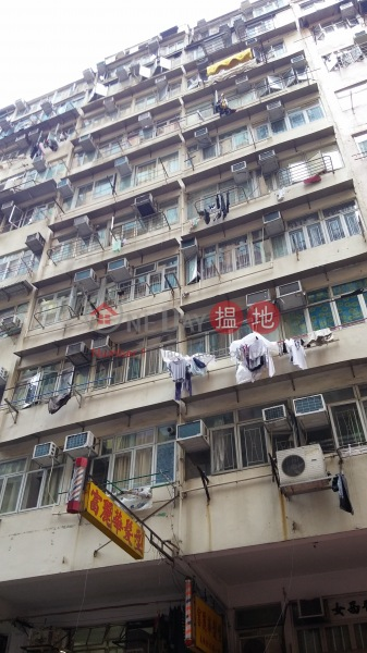 Tai Hing Building (Tai Hing Building) North Point|搵地(OneDay)(2)