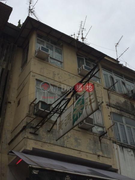 San Kung Street 10 (San Kung Street 10) Sheung Shui|搵地(OneDay)(2)