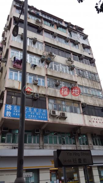 Po Hing Mansion (Po Hing Mansion) San Po Kong|搵地(OneDay)(4)