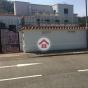 美禾圍9號 (9 Mei Wo Circuit) 沙田美禾圍9號 - 搵地(OneDay)(2)