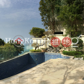4 Bedroom Luxury Unit for Rent at 110 Repulse Bay Road|110 Repulse Bay Road(110 Repulse Bay Road)Rental Listings (Proway-LID10049R)_0