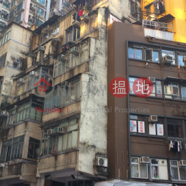 441 Castle Peak Road,Cheung Sha Wan, Kowloon