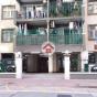 何文田街5-7號 (5-7 Ho Man Tin Street) 九龍城何文田街5-7號|- 搵地(OneDay)(4)