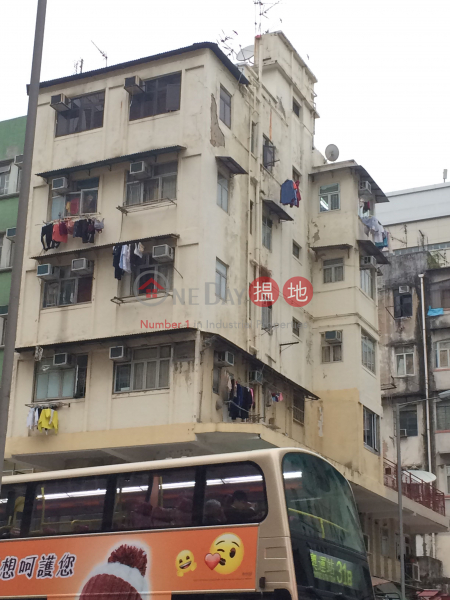 314 Lai Chi Kok Road (314 Lai Chi Kok Road) Sham Shui Po|搵地(OneDay)(1)