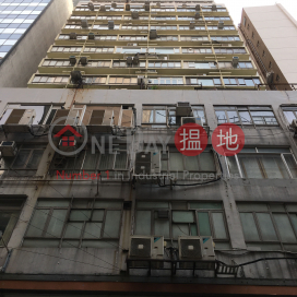 Lee Wai Commercial Building|利威商業大廈